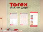 Асбест TOREX адреса двери
